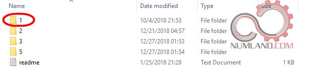 شاخه 1 در فایل iso مربوط به نصب تمام قسمت ها