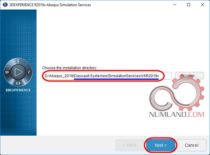 انتخاب شاخه نصب Abaqus Simulation Services