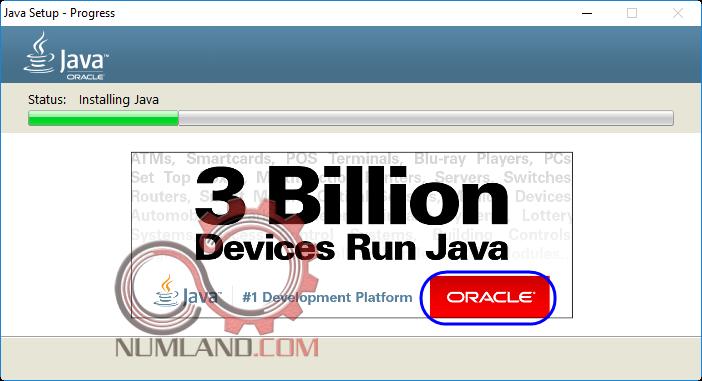 انتظار برای نصب Java