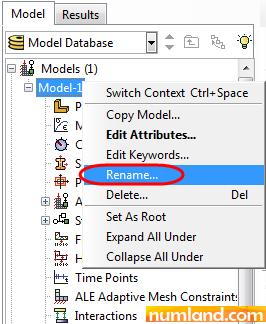 تغییر نام مدل از طریق درخت مدل