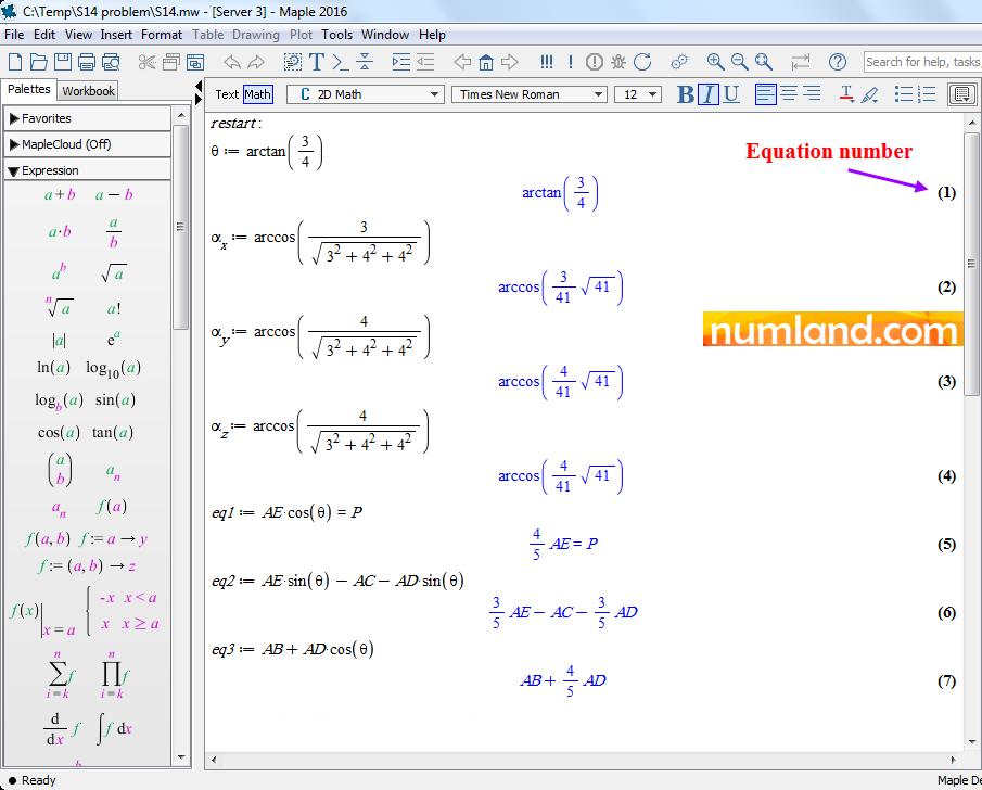 تعریف زوایا و سه معادله تعادل در گره A
